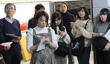 꿈키움아카데미 방문한 일본 동경가정학원대학의 교수님들과 대학생들