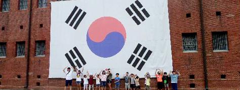 [강원] 하늘아동센터 아이들 단체사진