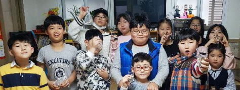 [광주] 봉선지역아동센터 아이들 사진