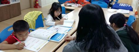 [대전] 은혜지역아동센터 아이들