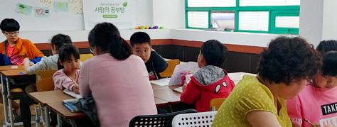 골든벨지역아동센터