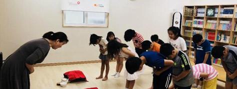 전통문화를 배우는 밝은세상지역아동센터 아이들 사진